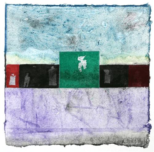 2018 Nr. 5